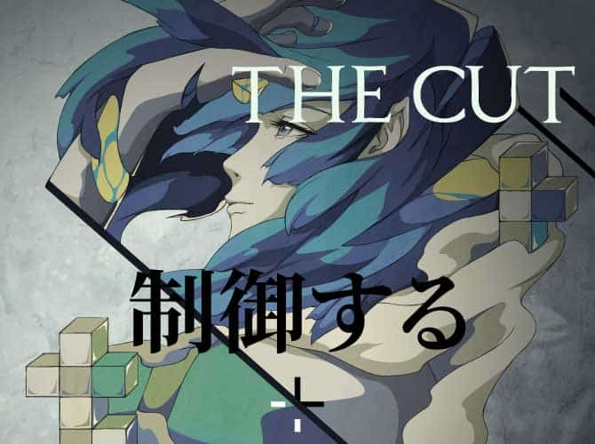Anime Artists Art Bundles Product Image_2020_The_Cut